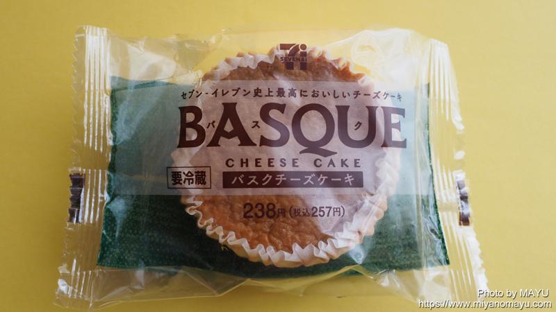 セブンイレブン史上最高においしいバスクチーズケーキ