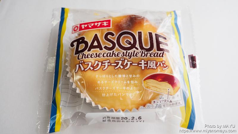 BASQUE バスクチーズケーキ風パン