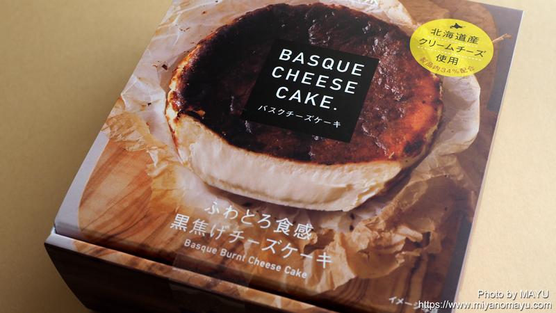 みれい菓のバスクチーズケーキ