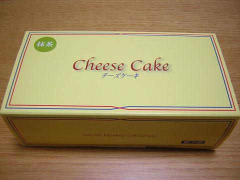 パレフリアンのチーズケーキ(抹茶)