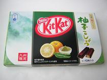 柚子こしょう味 九州限定(1枚 67kcal)