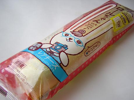 レアチーズロールちゃんはカフェめぐり好きのブロガー