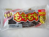 チョコ味2009