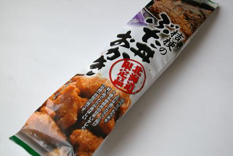 豚丼おかき