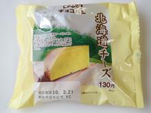 北海道チーズ10
