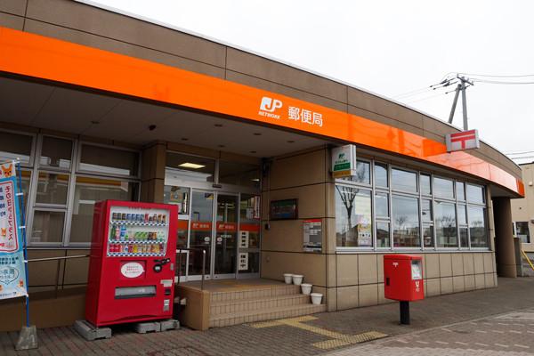 雄武郵便局