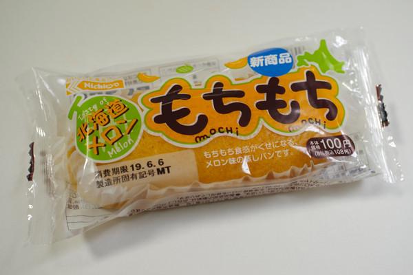 """北海道メロン味""""/"""