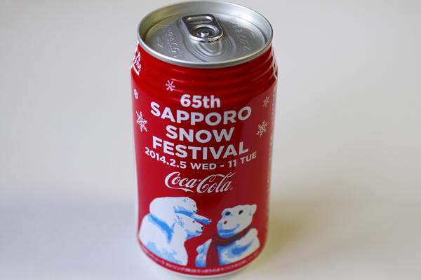 コカ・コーラ さっぽろ雪まつり応援デザイン缶