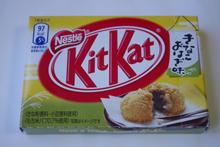 きなこおはぎ風味(97kcal)